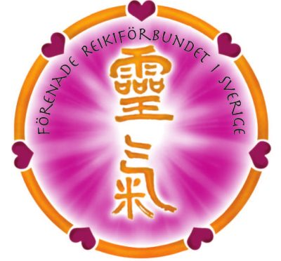 logo-reikiforbundet